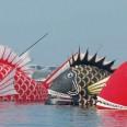 豊浜鯛まつり・花火大会