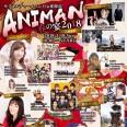 ANIMAN ~春の宴2018~