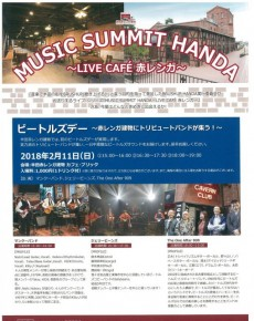 MUSIC SUMMIT HANDA ~LIVE CAFE 赤レンガ~