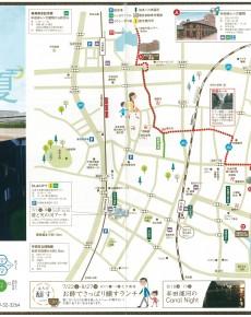歴史とロマンの街 半田まち散歩