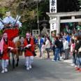 日長の御馬頭祭り