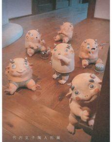 竹内文子 陶人形展