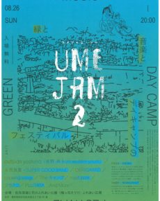 UME JAM 2