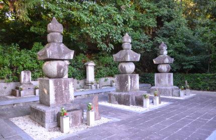 水野家4代の墓