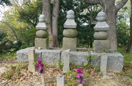 緒川城主三代の墓