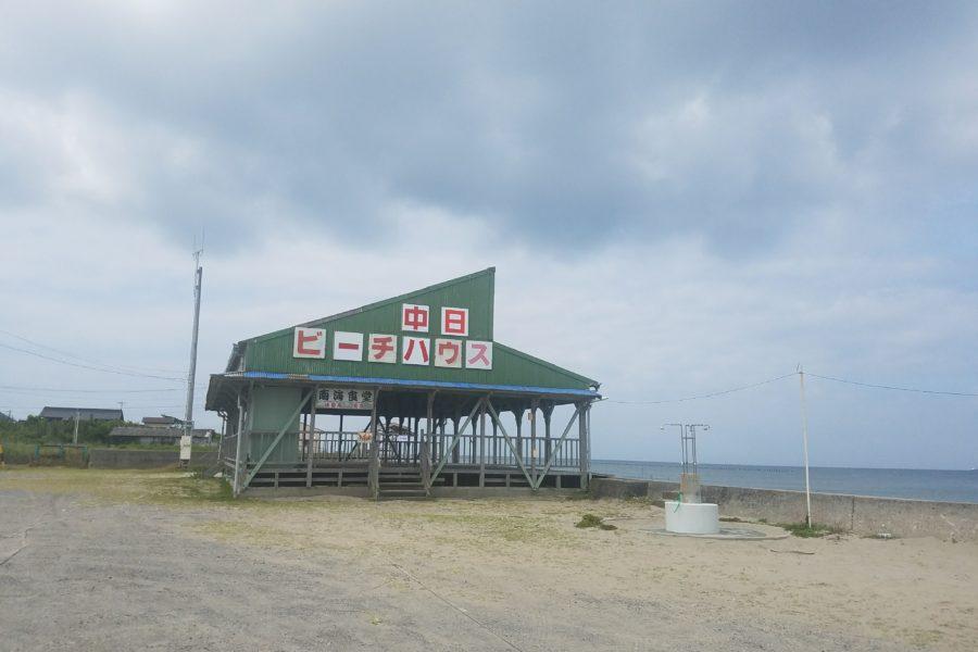 若松海岸 (1)